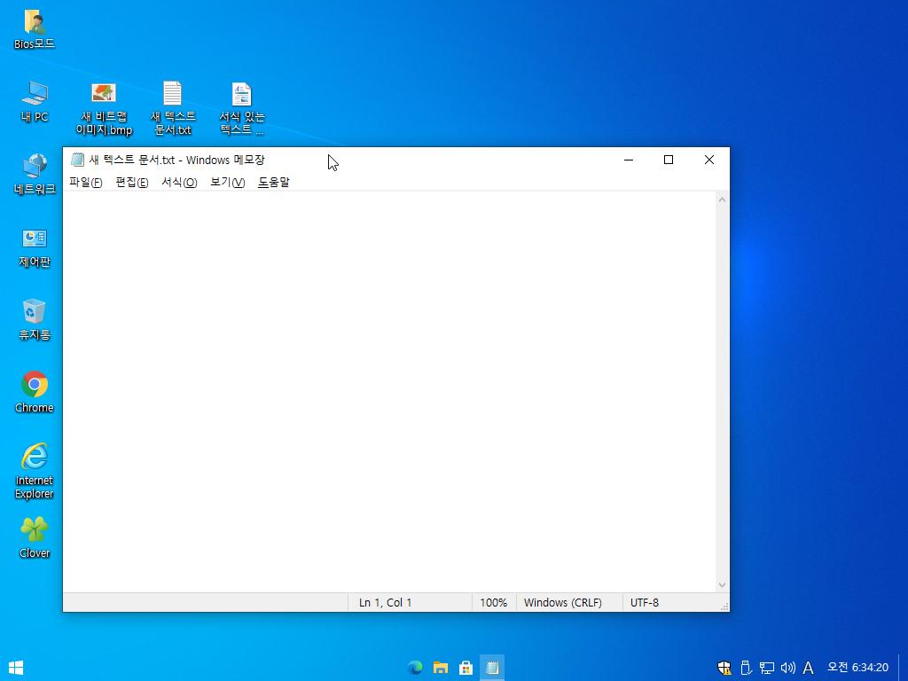 Windows Test-2021-01-18-06-34-19.png