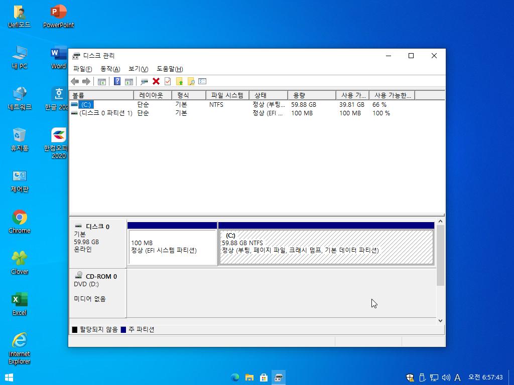 Windows Test-2021-01-18-06-57-40.png