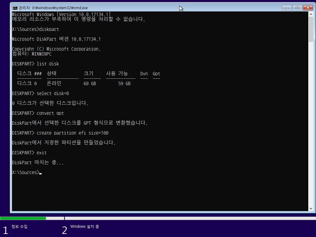 Windows Test-2021-01-18-06-45-09.png