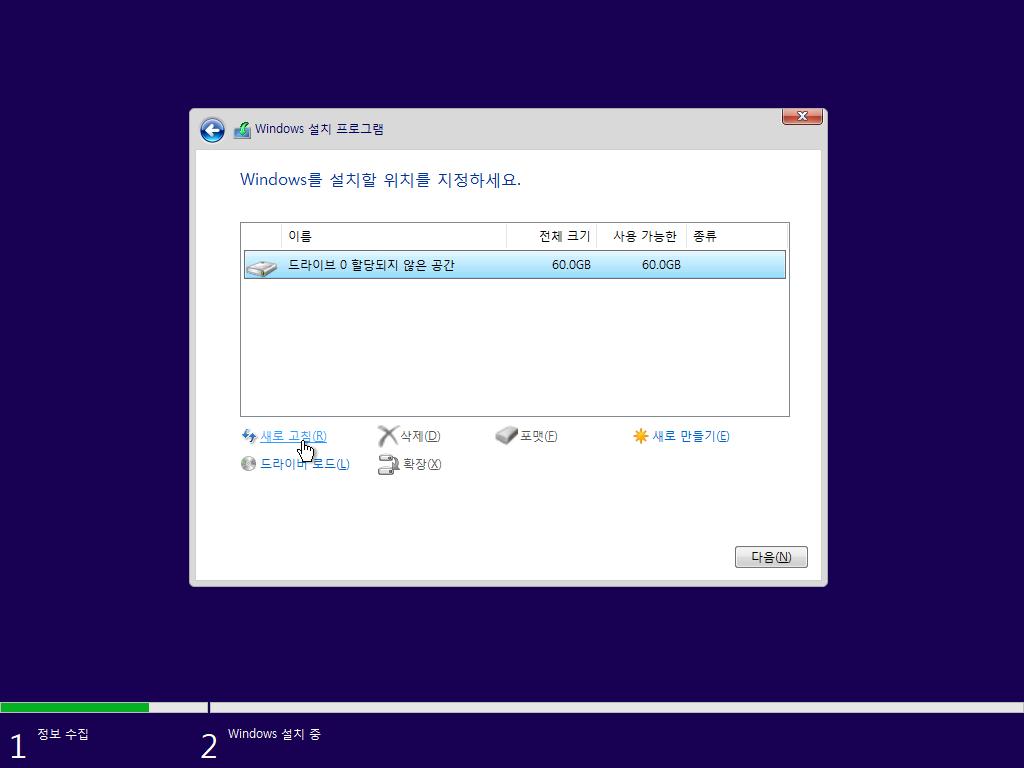 Windows Test-2021-01-18-06-45-16.png