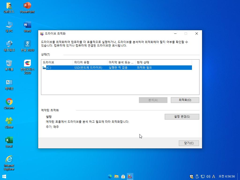 Windows Test-2021-01-18-06-56-54.png