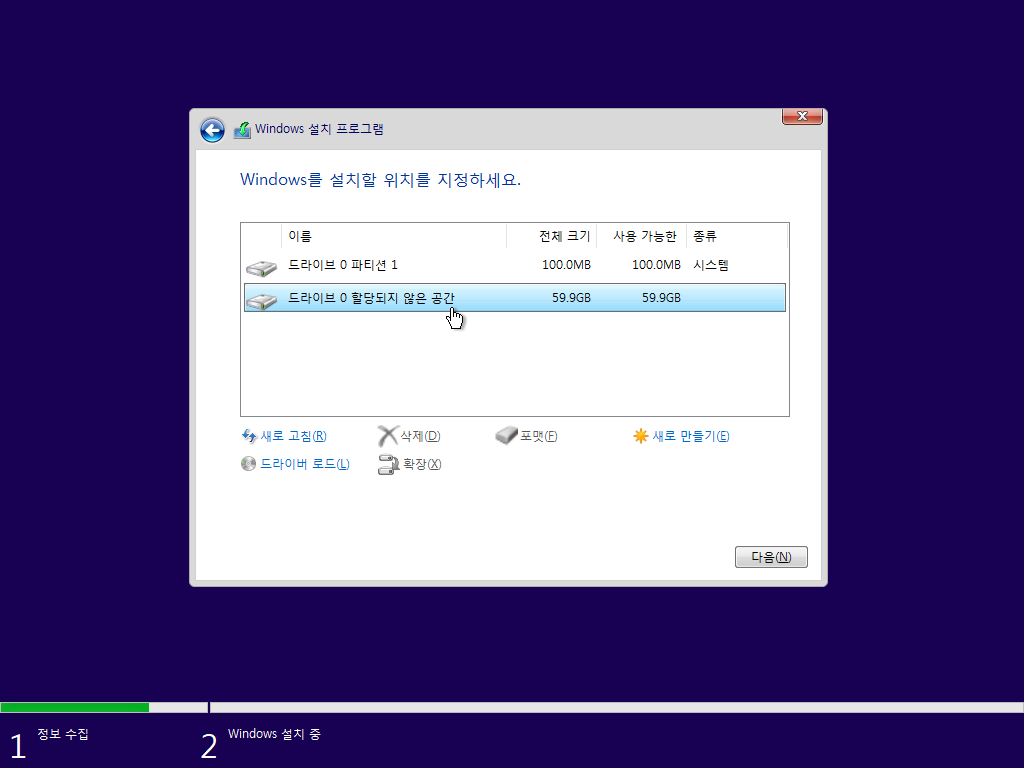 Windows Test-2021-01-18-06-45-28.png