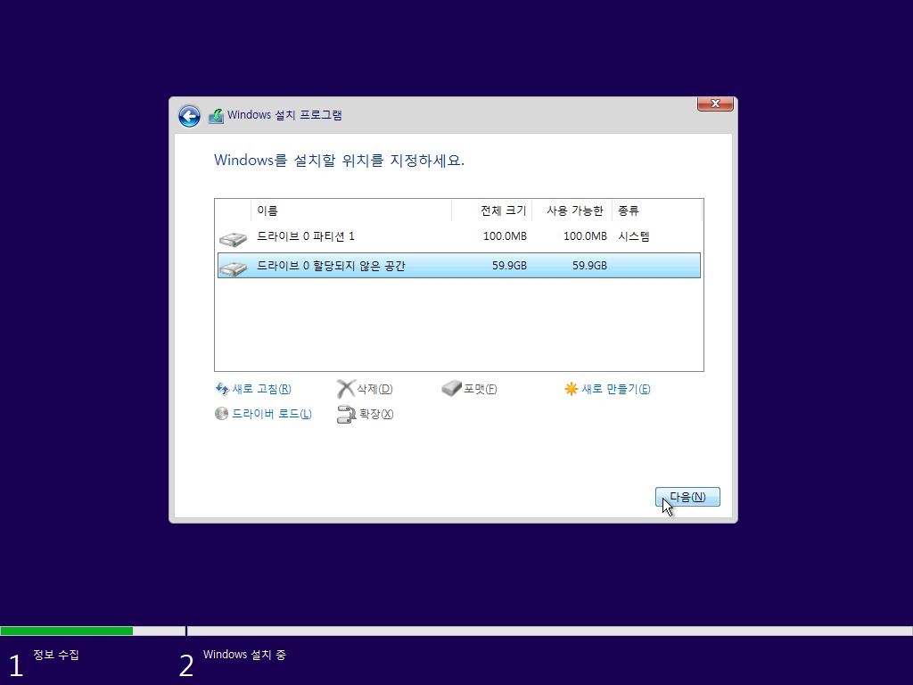 Windows Test-2021-01-18-06-45-32.png
