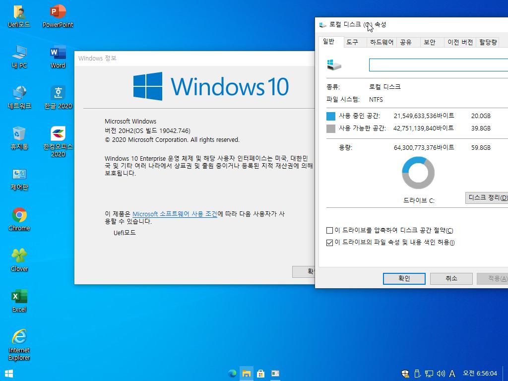 Windows Test-2021-01-18-06-56-02.png