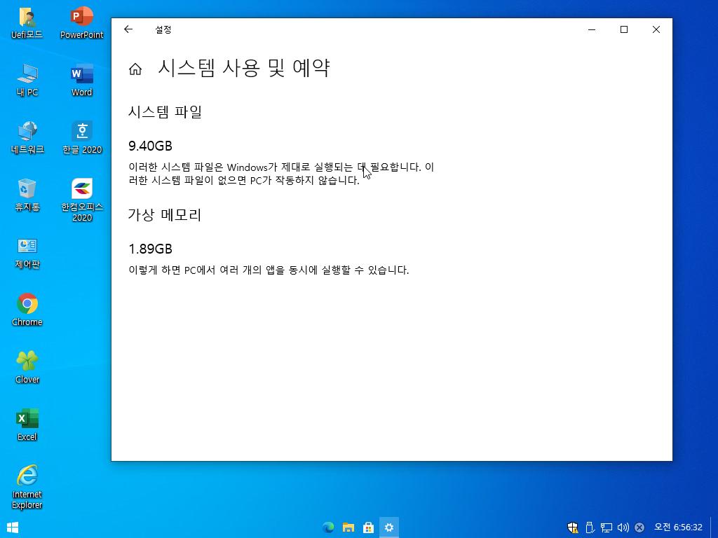 Windows Test-2021-01-18-06-56-30.png