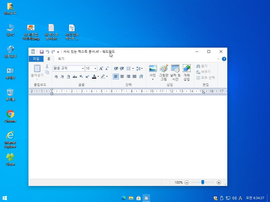 Windows Test-2021-01-18-06-34-26.png