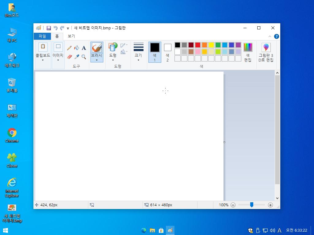 Windows Test-2021-01-18-06-33-21.png
