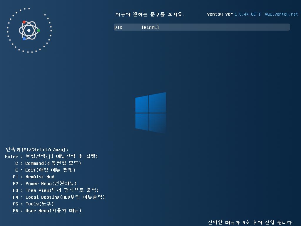 Windows Test-2021-05-17-10-56-04.png