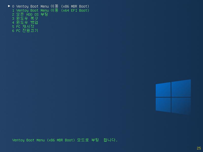 Windows Test-2021-05-17-10-59-09.png