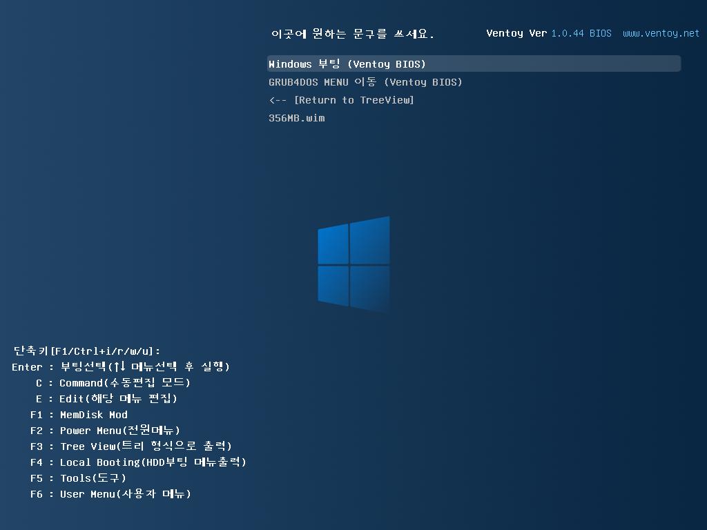 Windows Test-2021-05-17-11-15-56.png