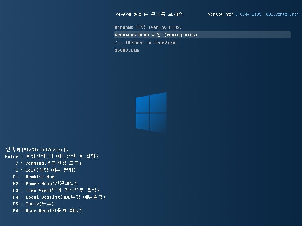 Windows Test-2021-05-17-11-16-12.png