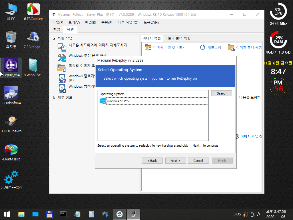 Windows 10 x64-2020-11-06-20-47-56.png
