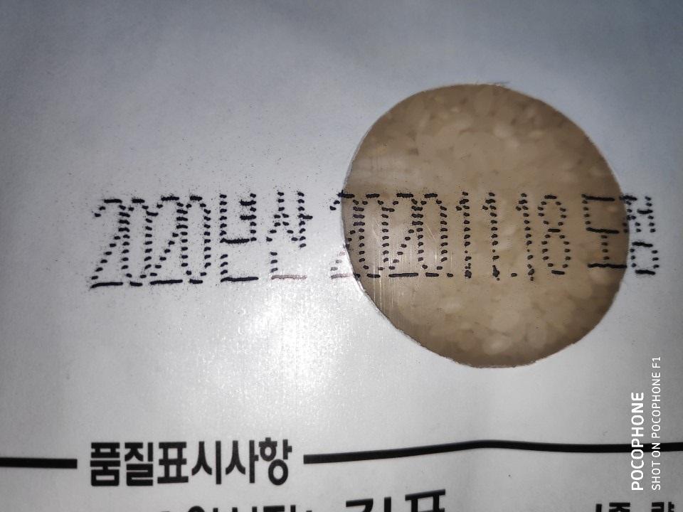 고시히카리 10kg [2].jpg