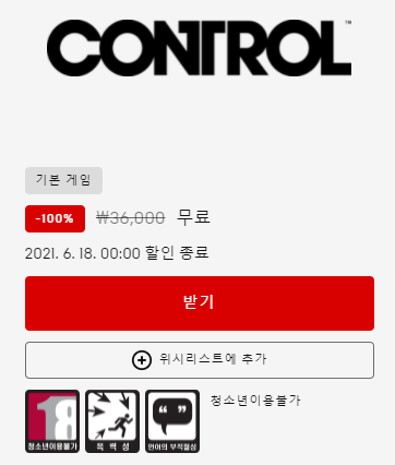 Control1.png
