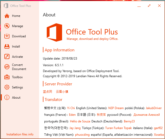 Office Tool Plus 8.2.5.0 Multilingual.png