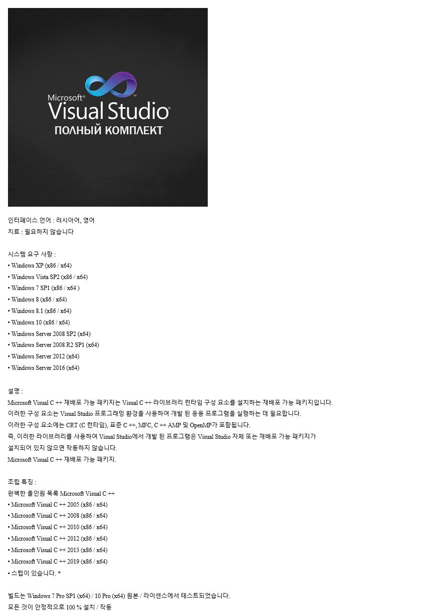 Microsoft Visual C++.png