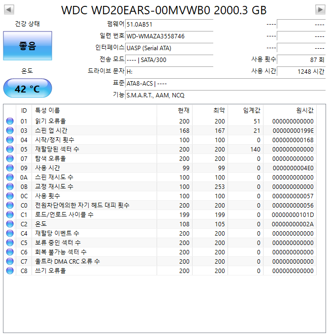HDD-10(3.5).png