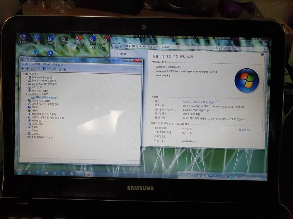 사양 및 설치 윈도.jpg