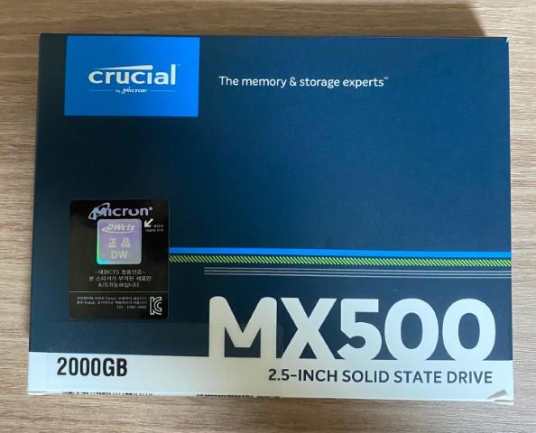 mx500 (소형).jpg