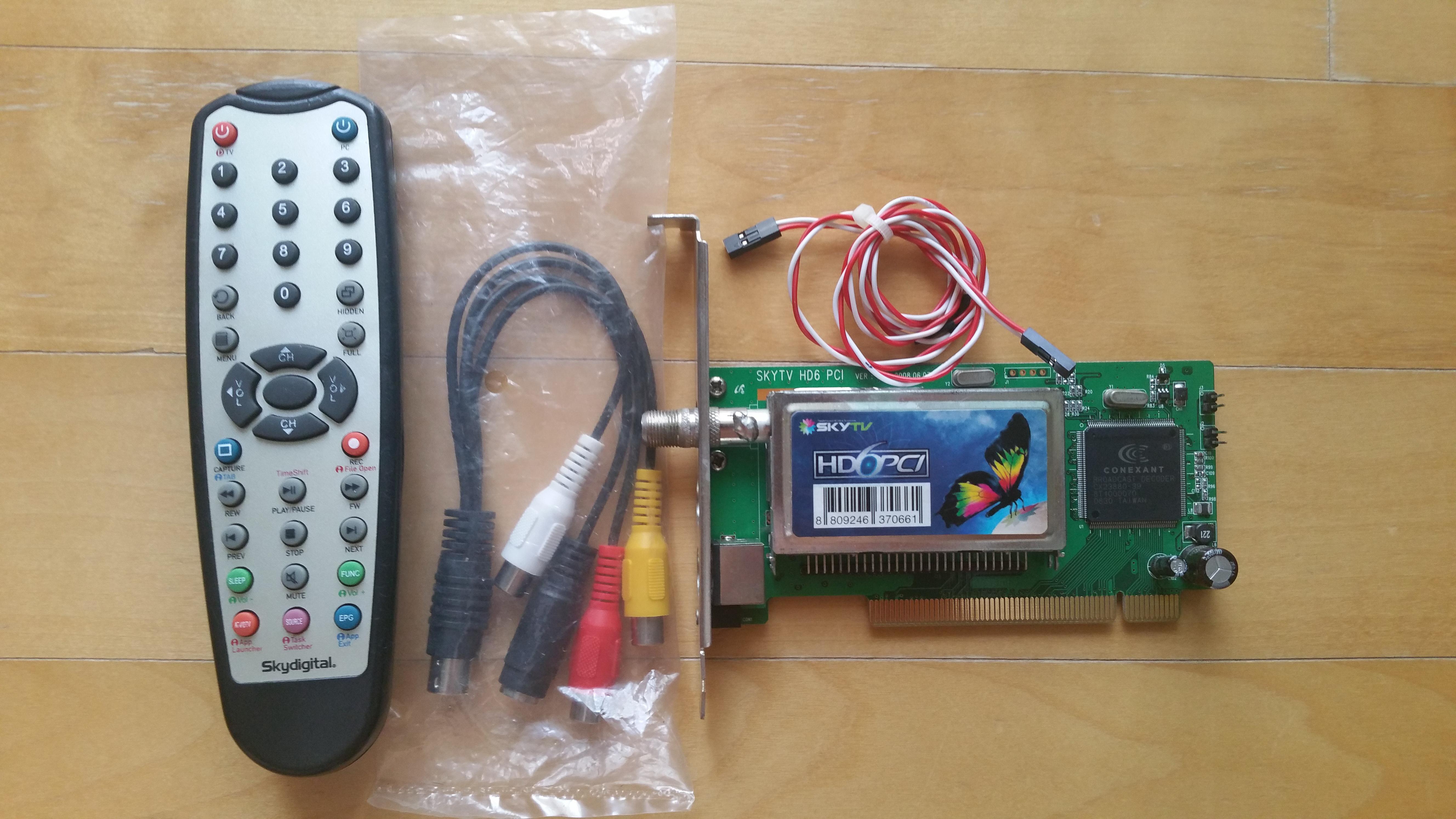 스카이디지탈 SKYTV HD6 PCI TV  구성품.jpg
