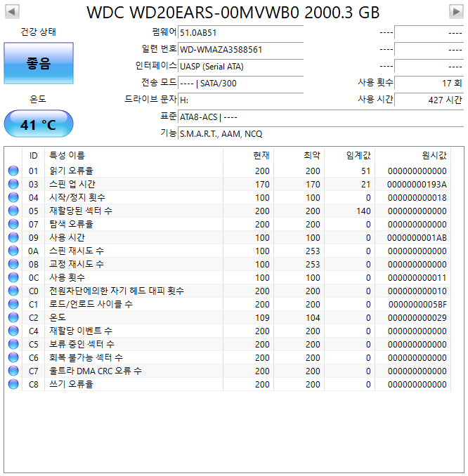 HDD-12(3.5).png