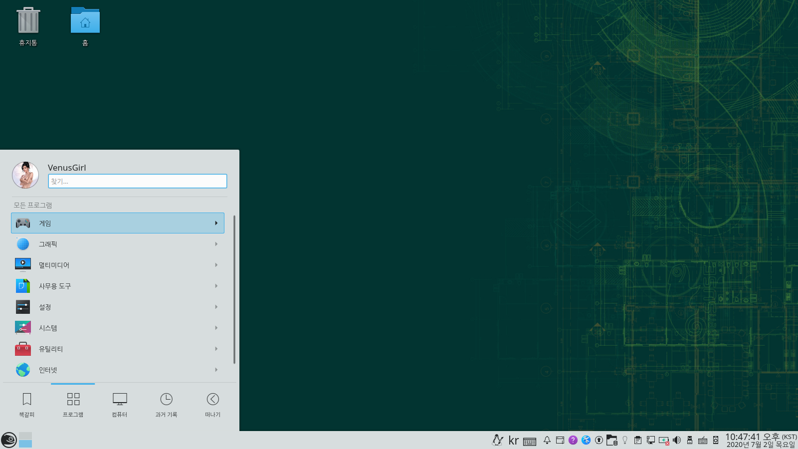 opensuse.png