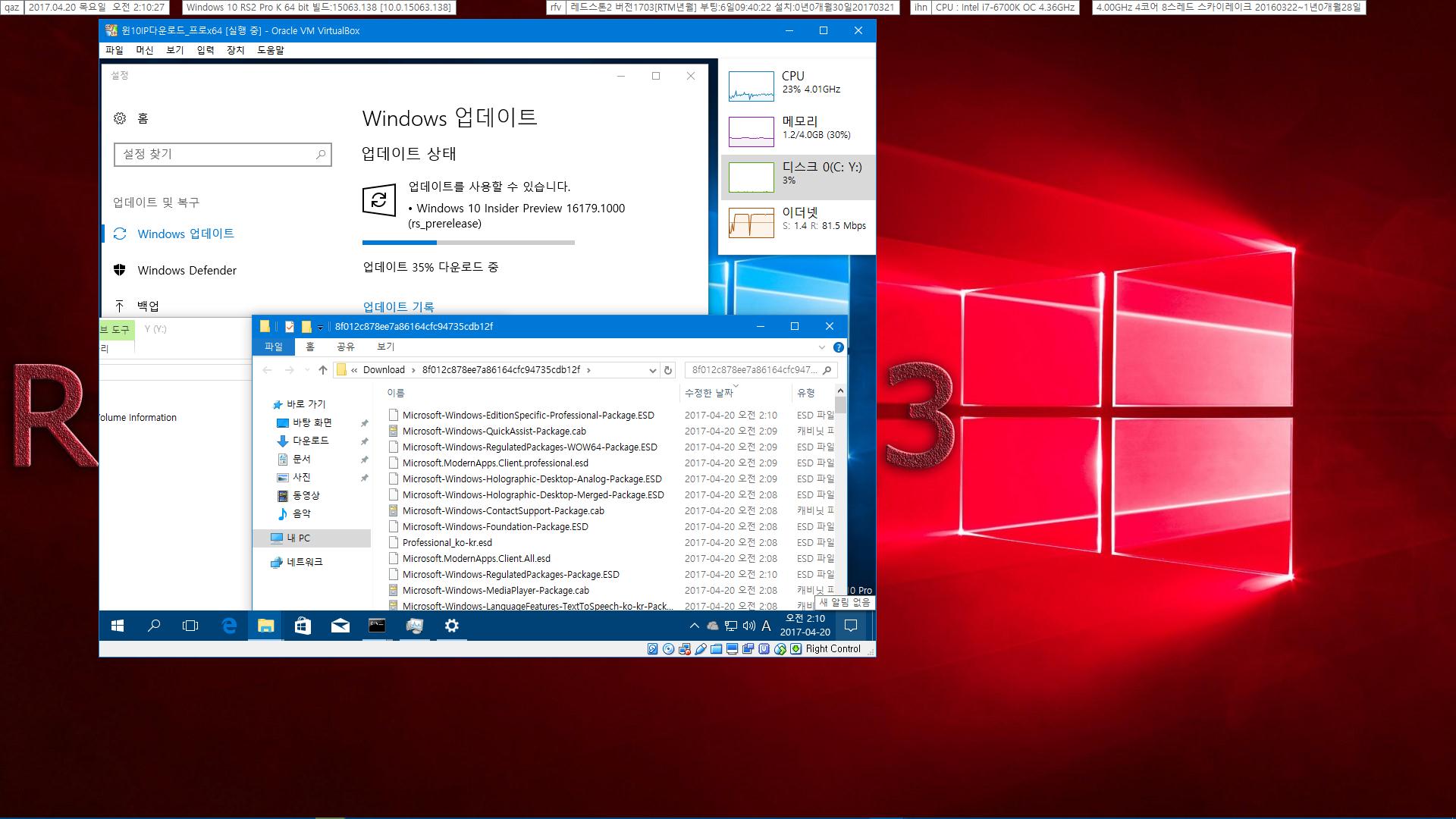 윈도10 레드스톤3 인사이더 프리뷰 16179 빌드 나왔네요 2017-04-20_021029.jpg
