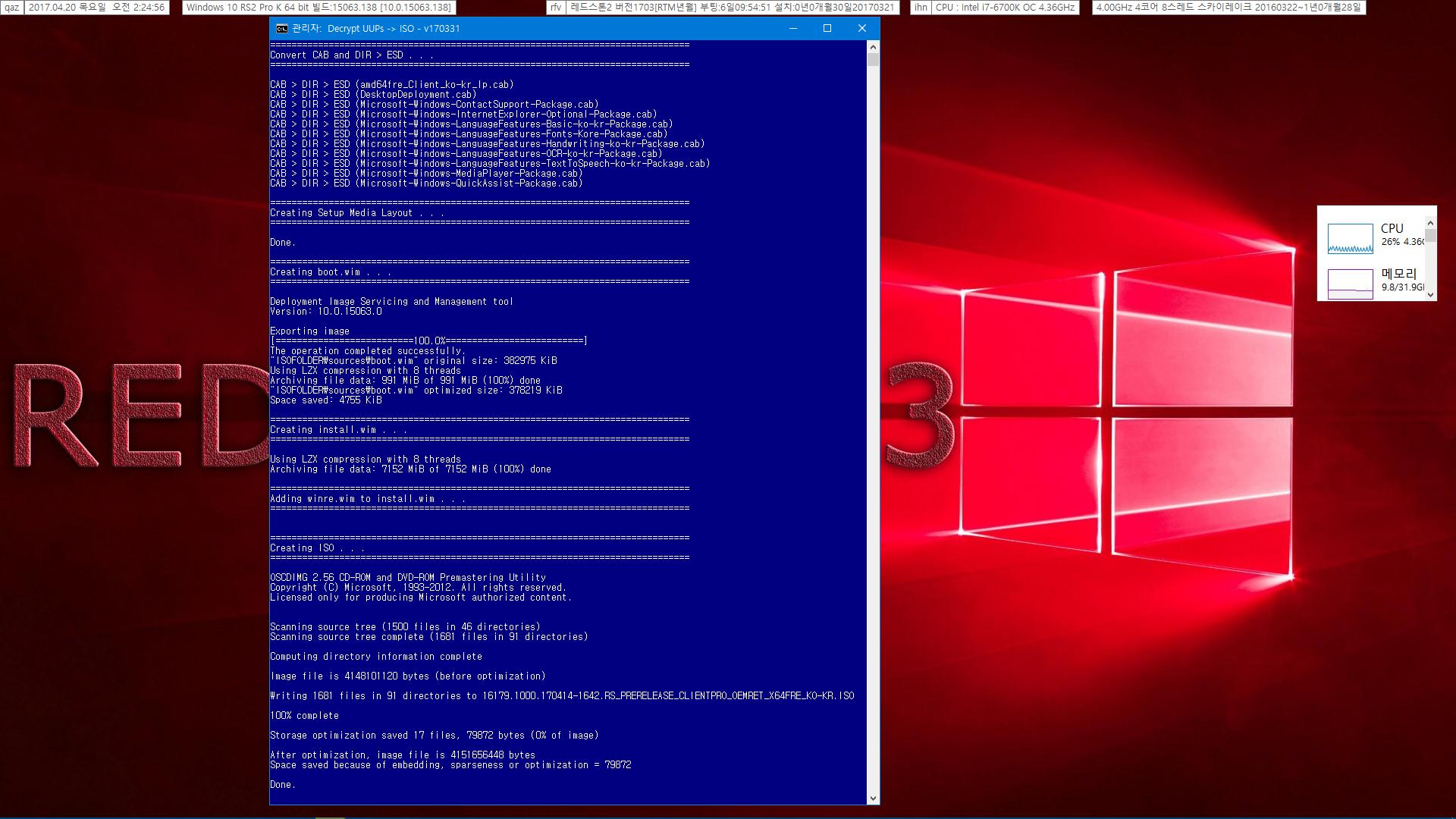 윈도10 레드스톤3 인사이더 프리뷰 16179 빌드 나왔네요 2017-04-20_022459.jpg