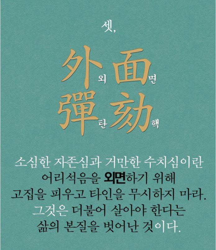 신영복님3.JPG