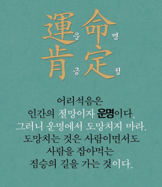 신영복님4.JPG