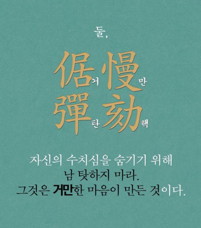 신영복님2.JPG