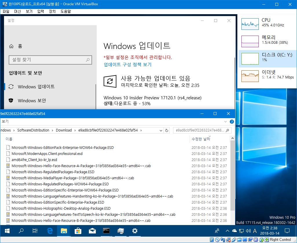 윈도10 레드스톤4 인사이더 프리뷰 17120.1 빌드 나왔네요 2018-03-14_023814.png