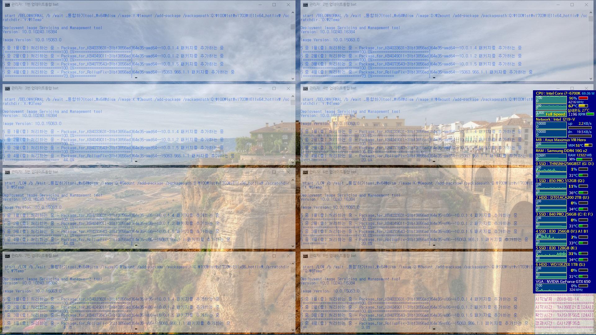 2018년 3월 14일 정기 업데이트 나왔네요 - 윈도10 버전1703 [15063.966] 통합중 입니다 2018-03-14_075157.png