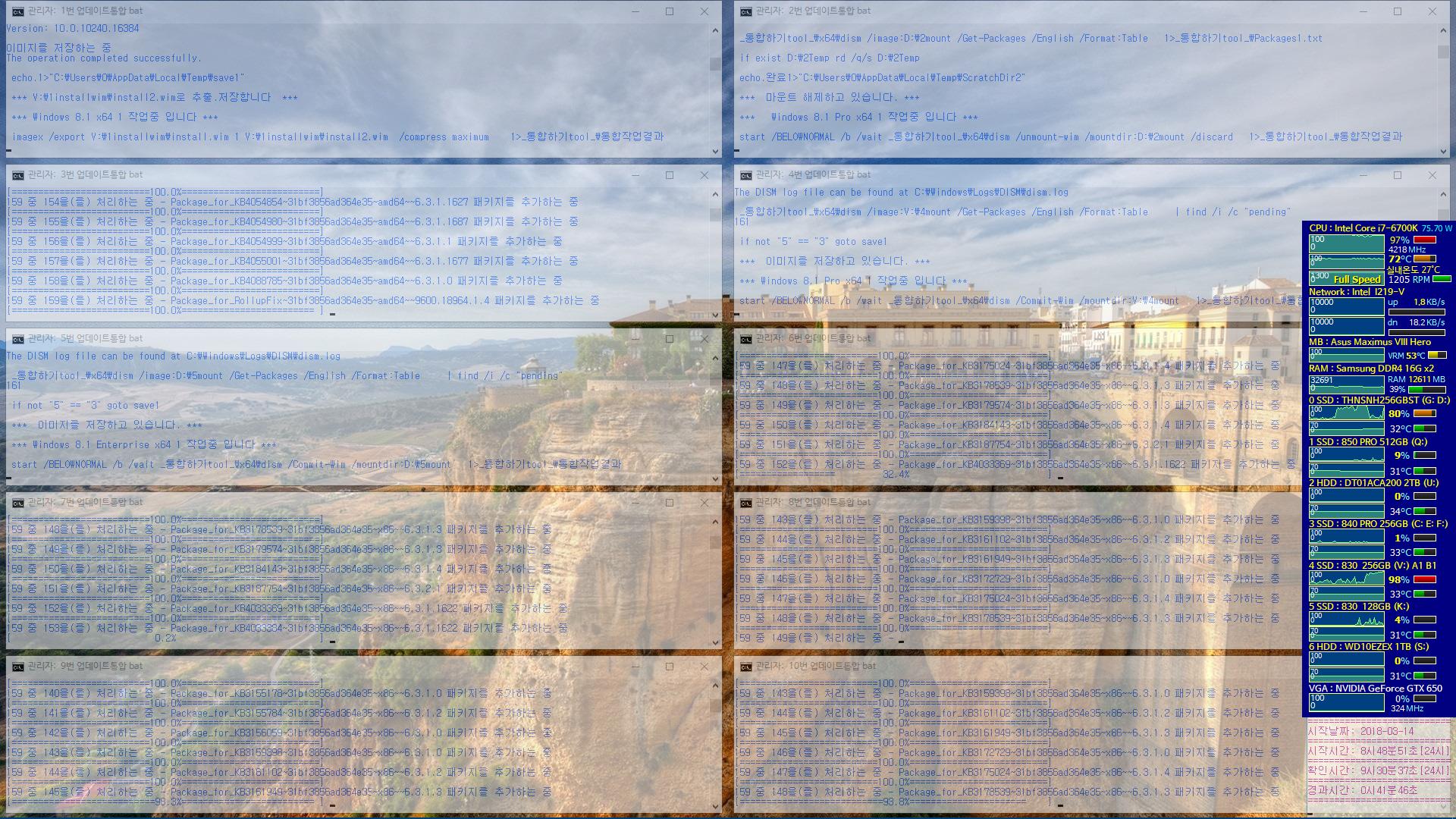2018년 3월 14일 정기 업데이트 나왔네요 - 윈도8.1 [9600.18964] 통합중 입니다 2018-03-14_093037.png