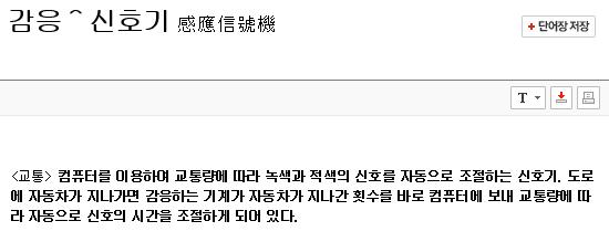 2014-06-14_154810.jpg