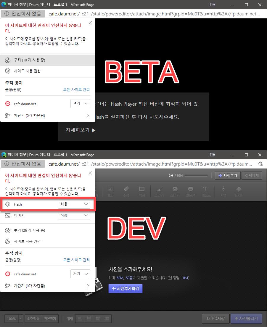 BETA & DEV.png