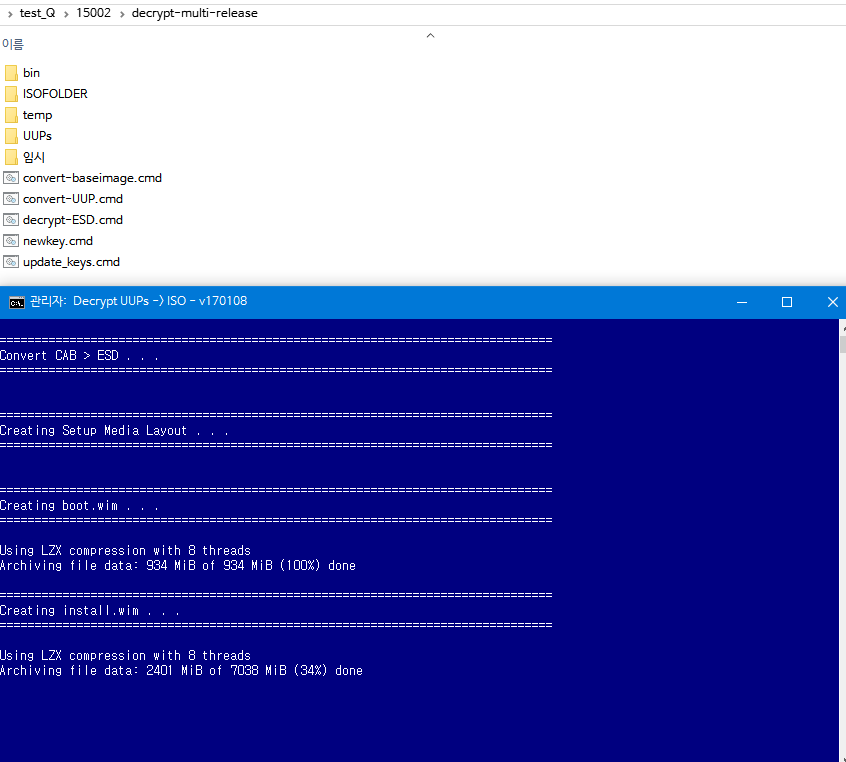 윈도10 RS2 프리뷰 15002빌드 나왔네요 -파일다운로드가 난해해졌네요-다중esd변환중 2017-01-10_100953.png