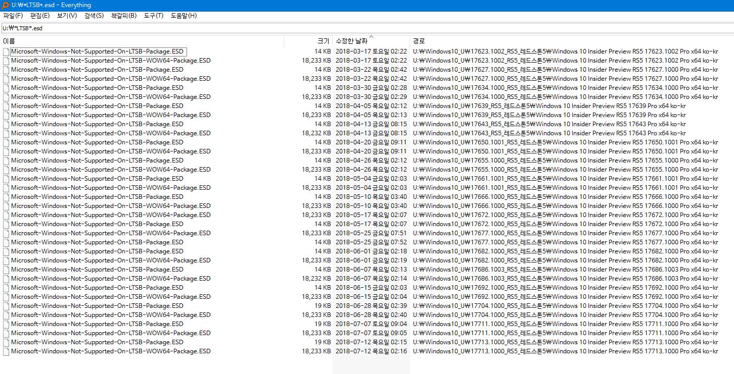 윈도10 레드스톤5 인사이더 프리뷰 17713.1000 빌드 나왔네요 - LTSB 일부 파일이 보여서 LTSB로 에디션 변경 테스트 해봅니다 - 띠용, 레드스톤5 인사이더 프리뷰 17623 빌드부터 있었네요. 이제서야 발견한거네요-암튼 레드스톤5와 관계된 파일은 맞네요 2018-07-12_212142.png