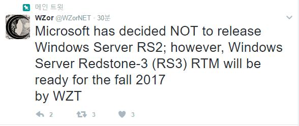서버는 RS2 건너뛰고 RS3 나온다고 하네요 wzor 2017-02-09_230434.png