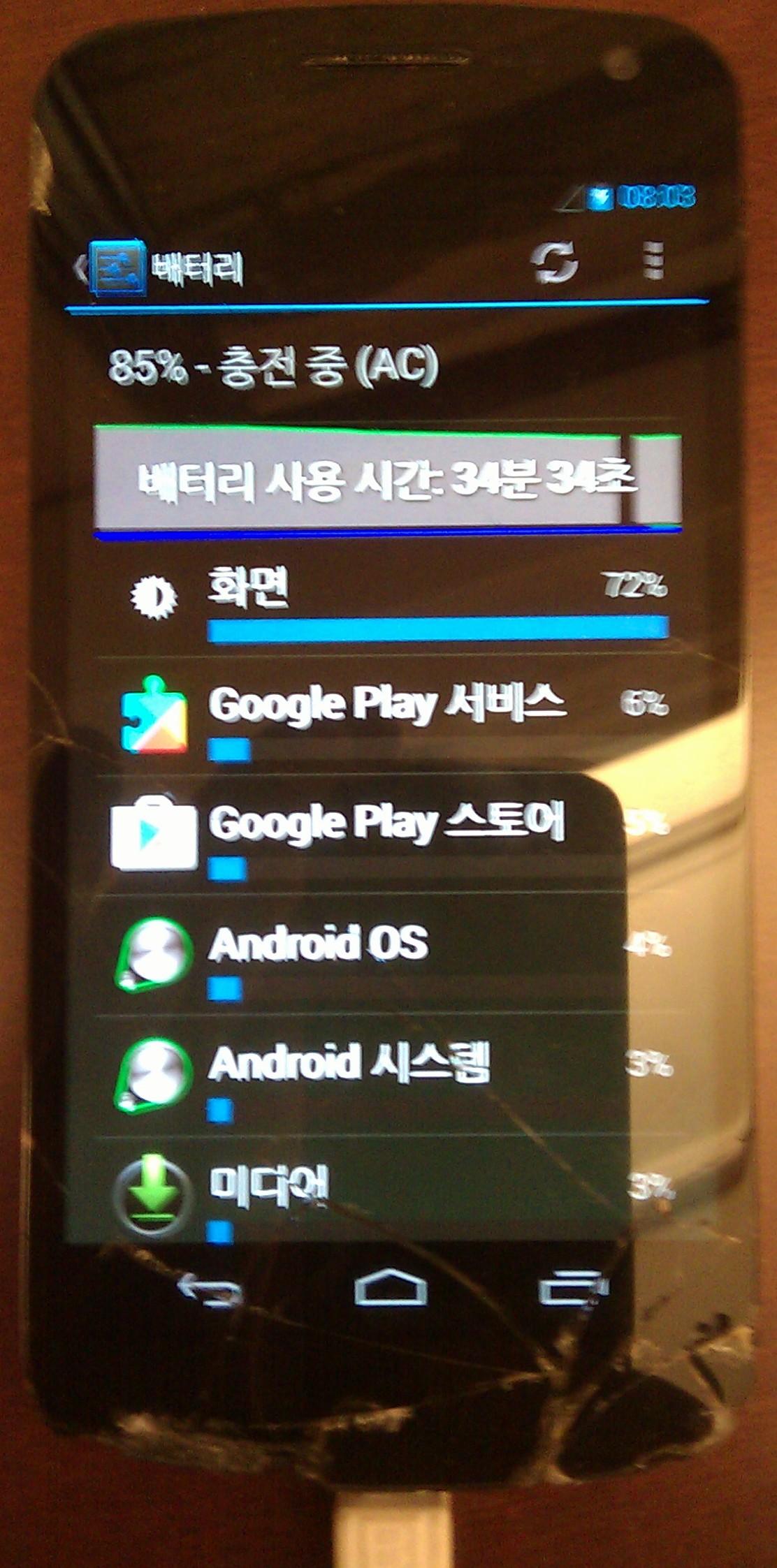 Repair Google Samsung Nexus S (4).jpg