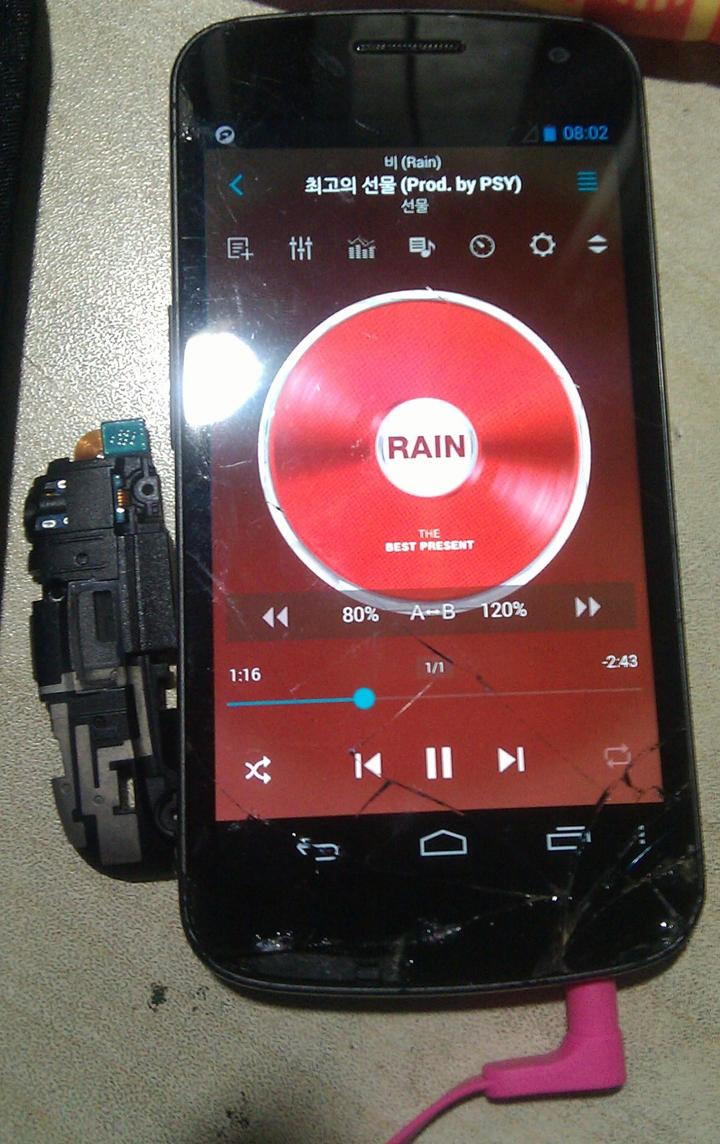 Repair Google Samsung Nexus S (8).jpg