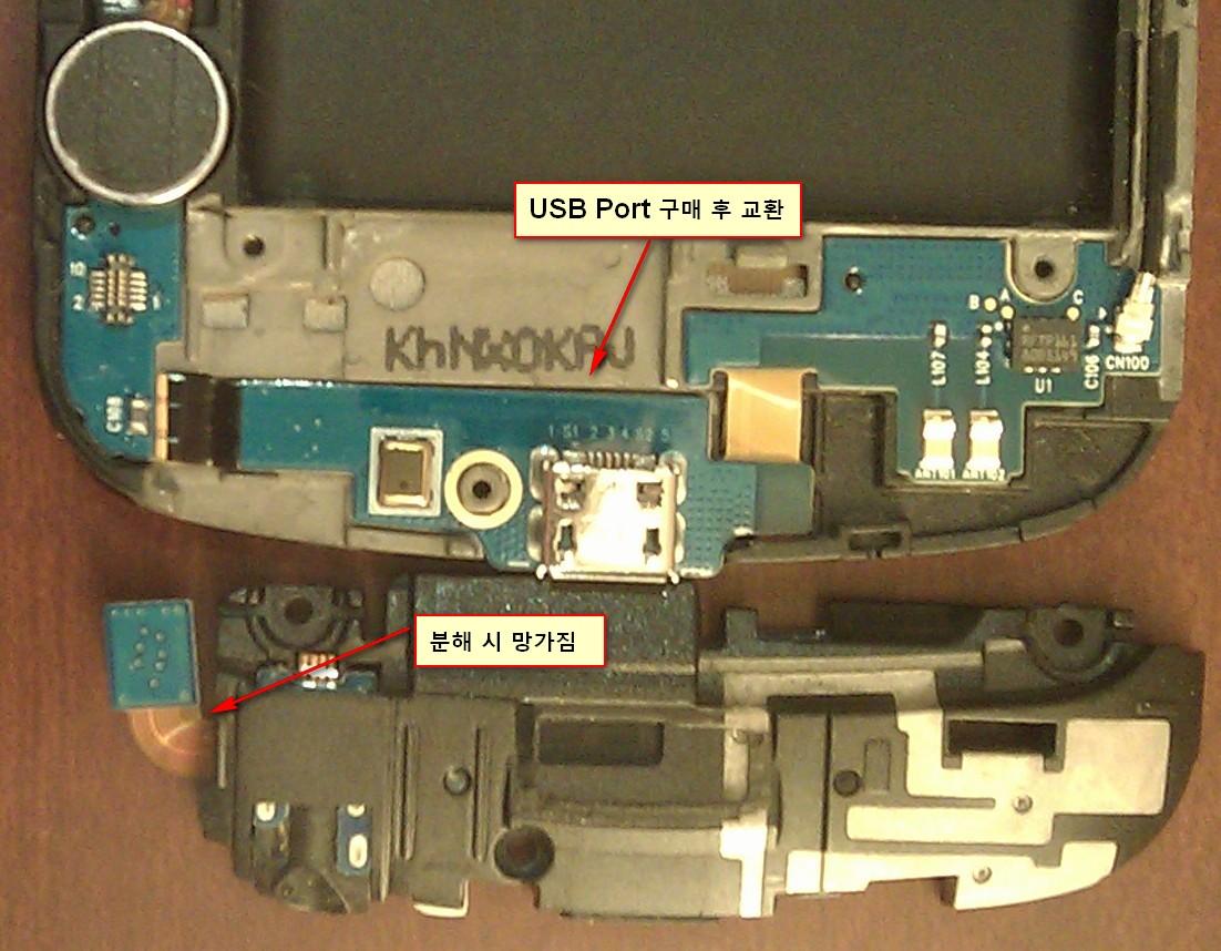 Repair Google Samsung Nexus S (2).jpg