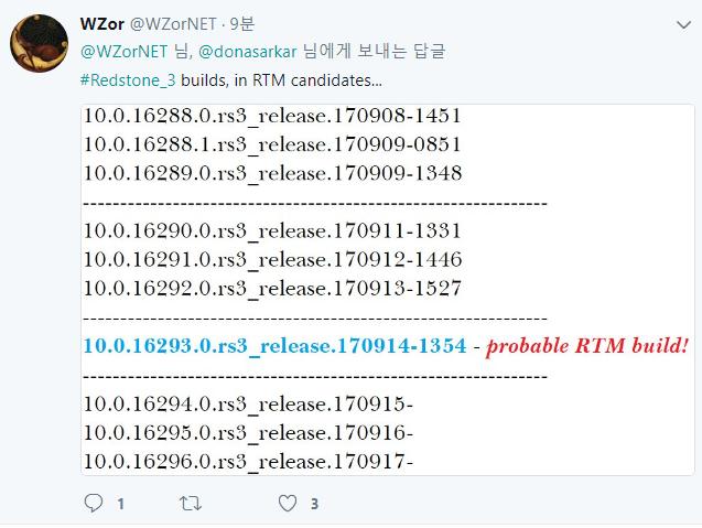 wzor는 윈도10 레드스톤3 RTM 빌드를 16293 빌드로 예측 - 2017-09-18_140326.png