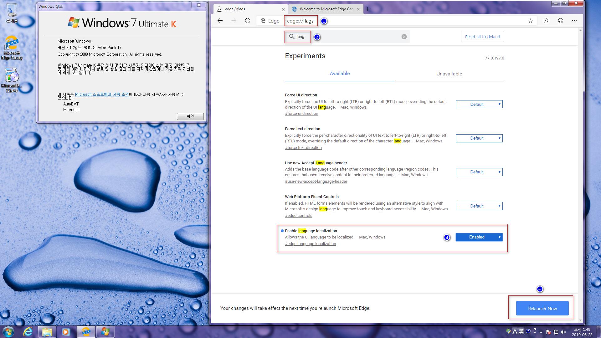크로미엄 기반 엣지 - 윈도7 에 버전 77.0.197.0 (공식 빌드) canary(64비트) 설치해봤습니다 - 2번째 - 한국어로 설정하기 2019-06-23_014956.png
