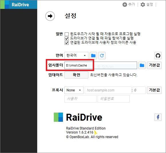 RaiDrive_2.JPG