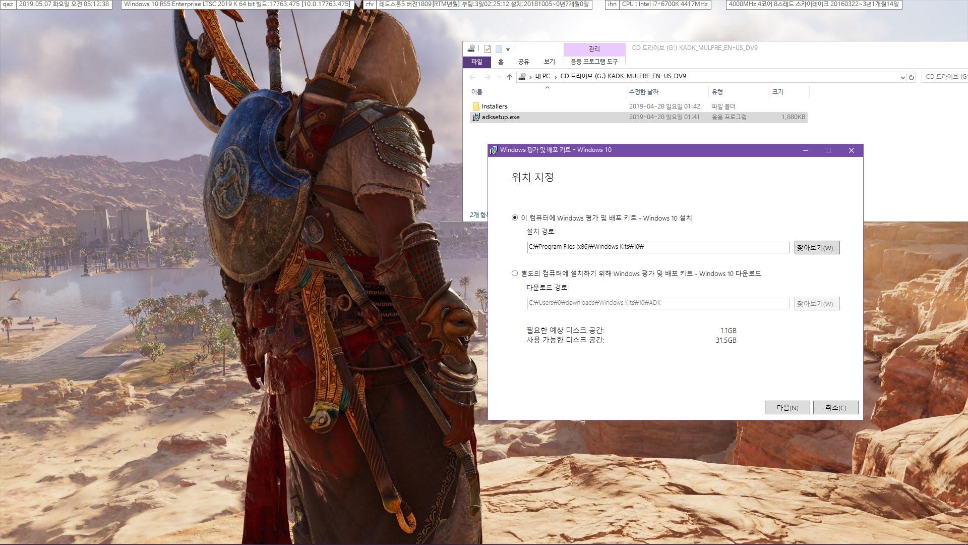 윈도10 20H1 인사이더 프리뷰 18890.1000 빌드 - DISM과 ImageX 나왔네요 2019-05-07_051239.jpg