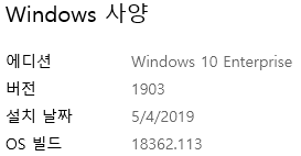 주석 2019-05-17 174901.png