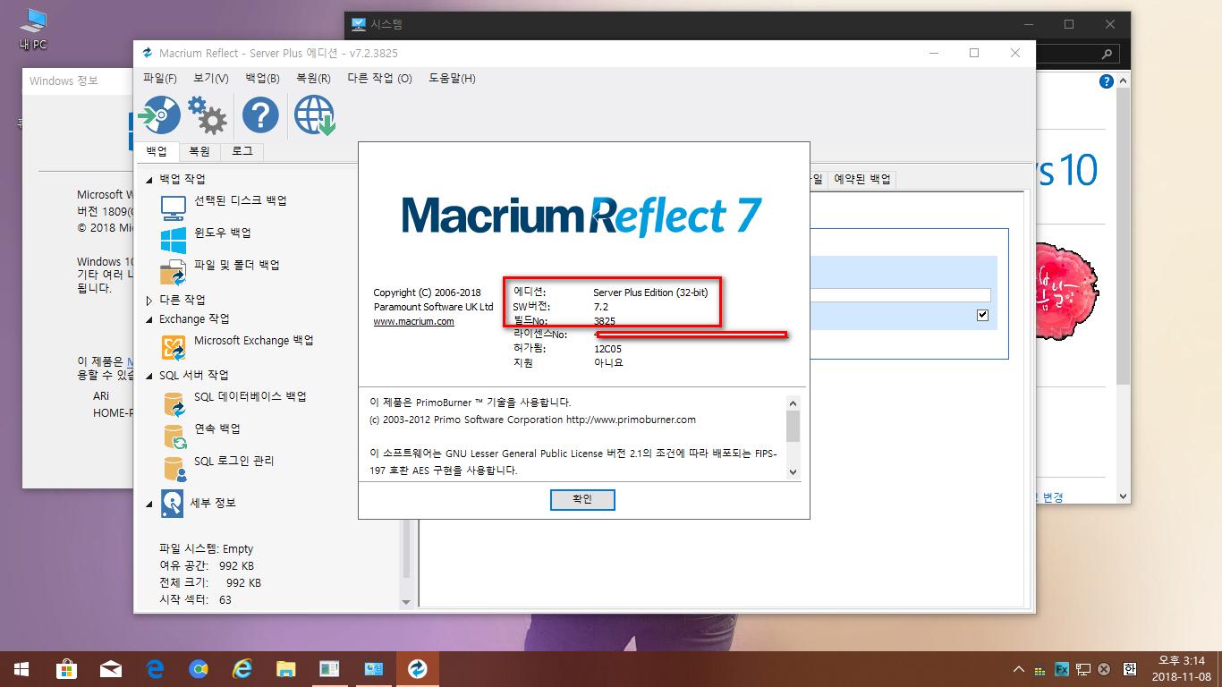 Macrium_05.png