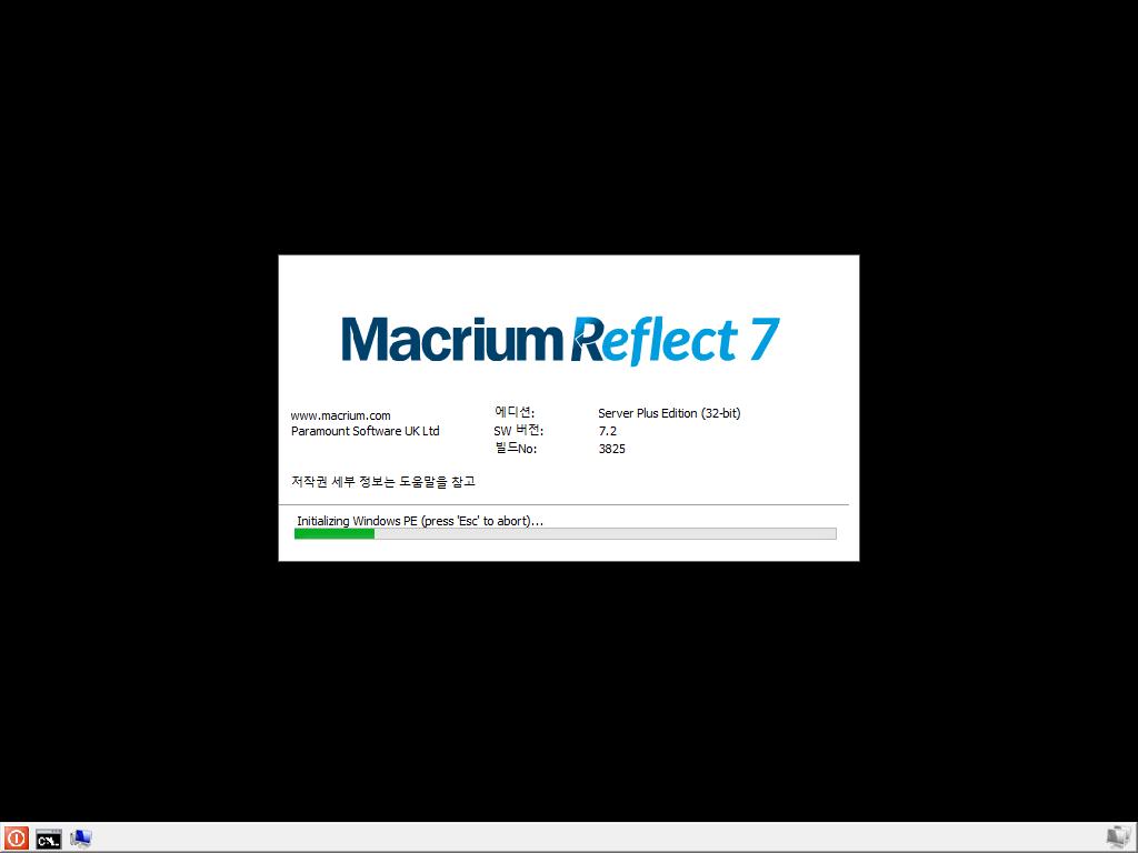 Macrium_24.png