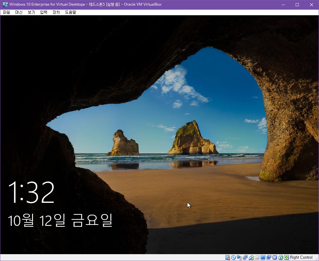 Windows 10 Enterprise for Virtual Desktops - 버전1809 레드스톤5 Business 볼륨 윈도 - 로그인 문제 해결 테스트 -  SetupComplete.cmd 으로 사용자 추가하기 2018-10-12_133301.png